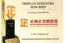 2019 - SinChew International Business Excellence Awards